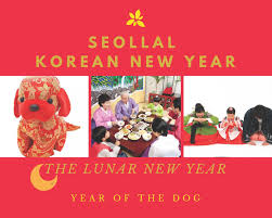 korean new year card seollal korean new year what does seollal means to koreans