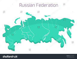 Russian Map Russian Map Vector Illustration Russia Flat Stock Vector 421337374