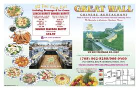 New China Buffet Coupons by Great Wall Chinese Restaurant Richmond Great Deals Magazine