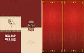 menu design resources menu design background photos 153 background vectors and psd files