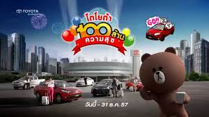 toyota line tvc toyota line campaign youtube