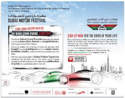 lexus dubai festival dubai motor festival grand parade motoring middle east car news