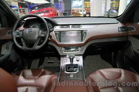 land rover pakistan landwind x7 dash at the guangzhou auto show 2014 indian autos blog