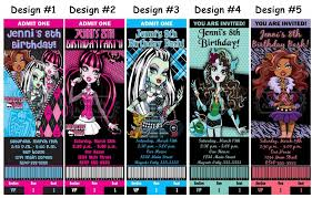 monster high birthday party ticket invitations supplies and