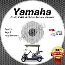 Yamaha Golf Cart Service Manual On Dvd G2 G9 G11 G14 G16 G19 G20