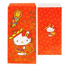 hello new year envelopes hello new year envelopes pockets packet 15pcs