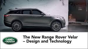 the new range rover velar u2013 design and technology youtube