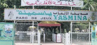 bureau d 騁ude casablanca casablanca parc ligue arabe la réabilitation confiée à un bureau d