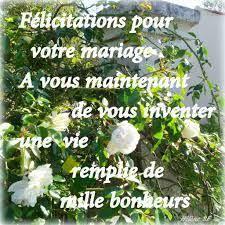 carte fã licitation mariage les 8 meilleures images du tableau texte mariage sur