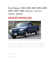100 2004 international truck service manual 2007
