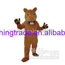 cougar halloween costumes reviews online shopping cougar