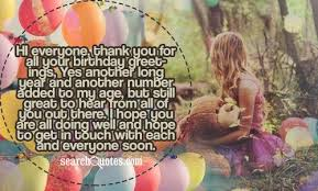18th birthday thank you greetings quotes