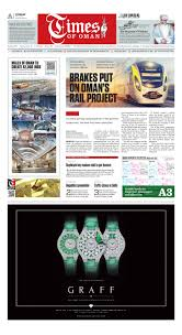 Times of Oman May 3 2016 by Muscat Media Group issuu