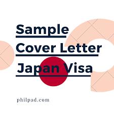 japan tourist visa cover letter sample