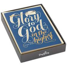 to god religious cards box of 16 boxed cards