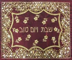 shabbat challah cover israel book shop silk beaded golden embroidery shabbat challah