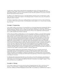 cover letter form columbia free download