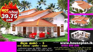 modern house plans designs in sri lanka youtube