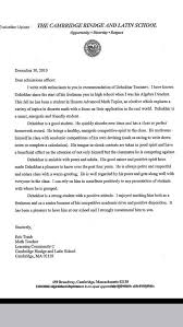 college recommendation letter from math teacher cover letter