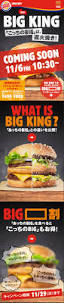 burger king code for halloween horror nights 34 best celebrities images on pinterest funny beautiful