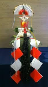 Japanese New Year Pine Decoration by Oshogatsu The Japanese New Year A New Year U0027s Decoration Made