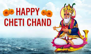 cheti chand 2016 why how do we celebrate sindhi new year s day