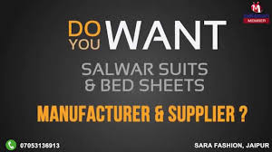 salwar suits u0026 bed sheets by sara fashion jaipur youtube