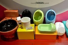 modern toilet restaurant round taiwan round