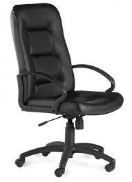 prix fauteuil de bureau