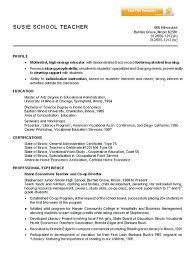 Resume For Associate Professor Sample Resume Teaching Position Elementary Teacher Resume Sample
