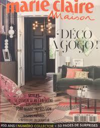 Art Et Decoration Abonnement Presse