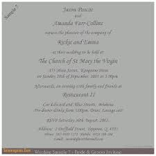 wedding ceremony invitation wording wedding invitation awesome wedding ceremony invitation wording