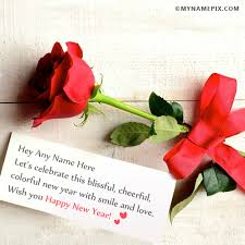 new year 2017 wish with name