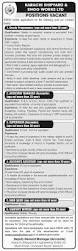 more than 35 days of karachi shipyard and engineering works limited jobs u2013 ksew