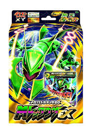 amazon black friday deals for pokemon packs amazon com pokemon card xy mega rayquaza ex mega battle deck 60