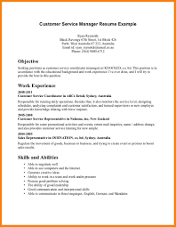 resume objectives for internships 8 resume objective for customer service appeal leter resume objective for customer service cool resume for customer service internship supervisor goals and objectives examples manager sample jpg
