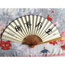 custom fans custom calligraphy on fan