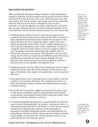 Lsat Essay Examples