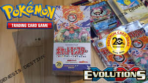 pokemon cards base set reprint 20th anniversary cp6 booster box