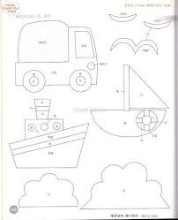 52 best boats templates images on pinterest blouses cards and