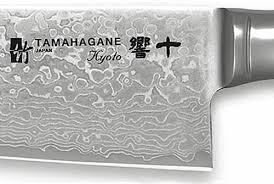 tamahagane banboo kyoto 63 layer damascus santoku knife 175mm