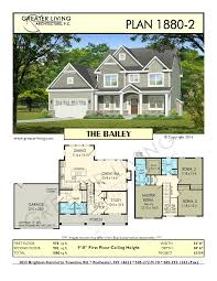 Empty Nester House Plans Plan 1880 2 The Bailey House Plans 2 Story House Plan
