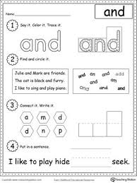 free worksheets sight word practice worksheets kindergarten