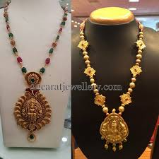 gold bead pendant necklace images Gold beads long chain jpg 700 700 harams pinterest indian jpg