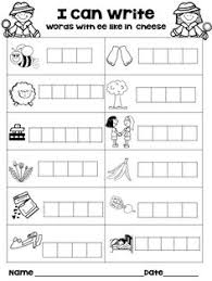 try this hands on approach to teaching the vowel team ee and ea