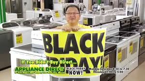 black friday appliance deals black friday appliance deals now youtube