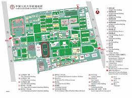 marriott aruba surf club floor plan marriott aruba surf club floor plan fresh ruc cus map china