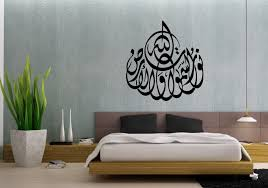 discount home wallpaper sticker islamic 2017 on home design ideas