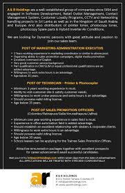 Cctv Experience Resume Marketing Administration Executive Eazyjobs