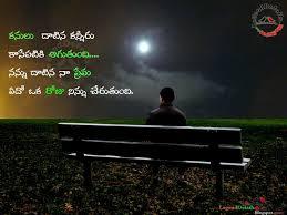 Break Letter Hindi telugu girls feelings quotes images quotesadda com telugu